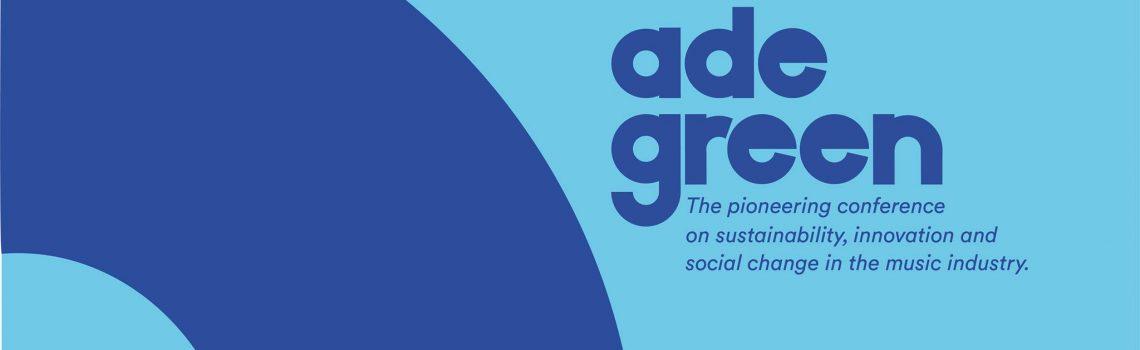 Огляд програми ADE Green 2017